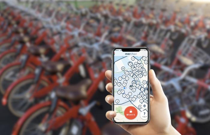 メルチャリやシェア自転車ビジネスは生き残れるか?中国にヒントがあった