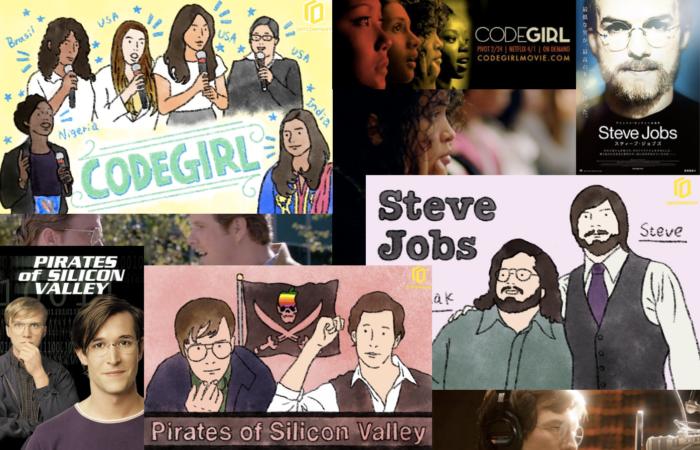 10代女性がアプリ開発に挑む「CODEGIRL」など、IT業界で描かれたビッグピクチャー(映画3選)