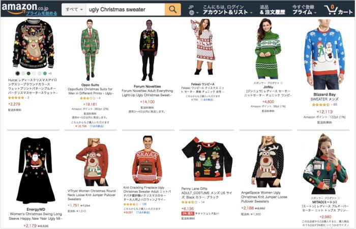 """2019アグリークリスマスセーターの""""あえてダサい""""が今の日本の大人SNSにちょうどいい。"""